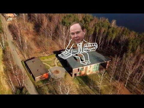 Что скрывает глава администрации президента Антон Вайно