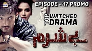 Besharam Ep 17 Promo  - ARY Digital Drama