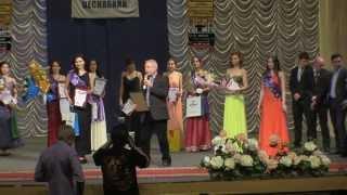 Мисс КГМУ 2014 (Караганда)