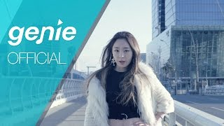 Klang - The wanted Official M/V