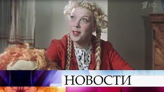 В студии «Пусть говорят» вспоминают королеву комедии - Тамару Носову.