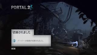 今ならサマーセールでなんと60円!!!!!駄菓子より安い!!!!! Portal2!!!!!!!!!!!!!!!!!!!!!!!!!!!!!