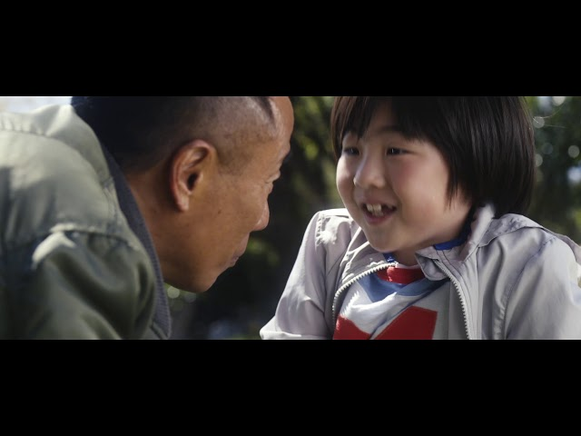 映画「太陽の家」(2020年1月17日(金)全国公開)本予告映像