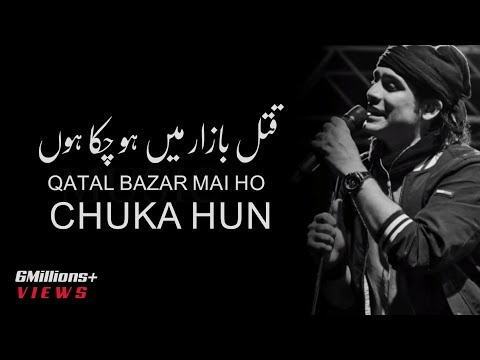 qatal-bazar-mai-ho-chuka-ho-(lyrics)-jubin-nautiyal-|-new-song-2020