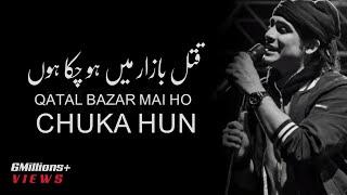 Qatal Bazar Mai Ho Chuka Ho (LYRICS) Jubin Nautiyal   New song 2020