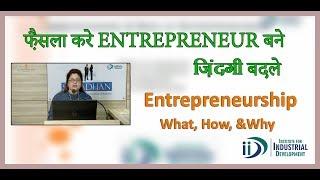 Entrepreneurship- What, How, & Why? | Entrepreneur India Tv