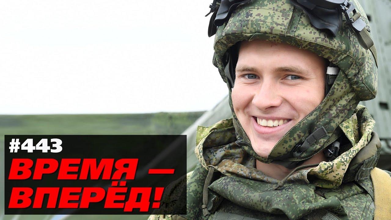 Российские войска брошены на стратегическую стройку. Время не ждёт