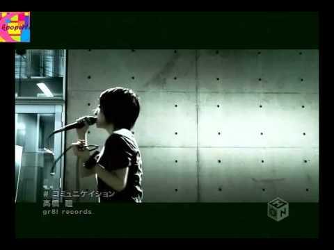 Hitomi Takahashi Communication [Español-Karaoke]