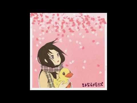 Sayonara Memories by Supercell (Piano)