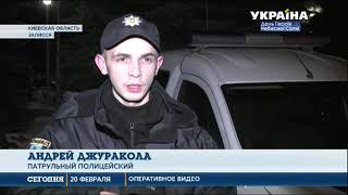 В Киевской области задержали нетрезвого стрелка