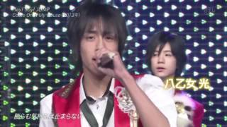 THE MUSIC DAY Hey! Say! JUMP ?Come On A My House?Ride With Me