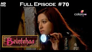 Beintehaa - Full Episode 70 - With English Subtitles