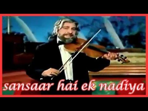 Sansaar Hai Ek Nadiya (Raftaar 1975) cover song
