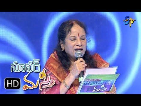 Theli Manchu Karigindi Song | Vani Jairam Performance | Super Masti | Tirupati | 21st May 2017