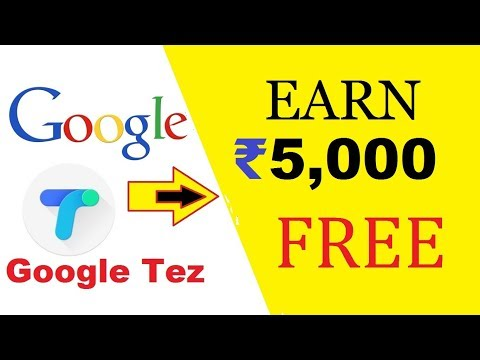 कमाओ  ₹ 5,000 तक हर हफ्ते from GOOGLE Tez app | step by step process