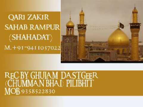 QARI ZAKIR SAHAB RAMPURI MOB.9411037022