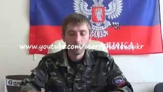 Запрещенное видео на Украине шок !!!  УКРАИНА НОВОСТИ СЕГОДНЯ!! СМОТРЕТЬ ВСЕМ!