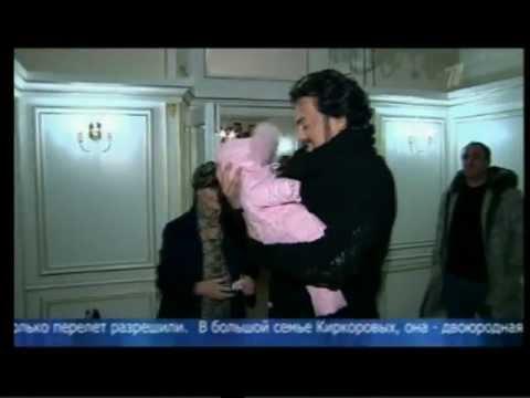 Ф.Киркоров и его дочка