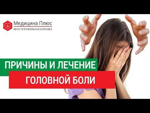 Упражнения при грудном остеохондрозе: на доске Евминова