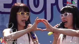 쌍둥이가수 별아달아 도란도란 코리아가요사랑 KBA-TV 코리아예술기획 2018.6.16.