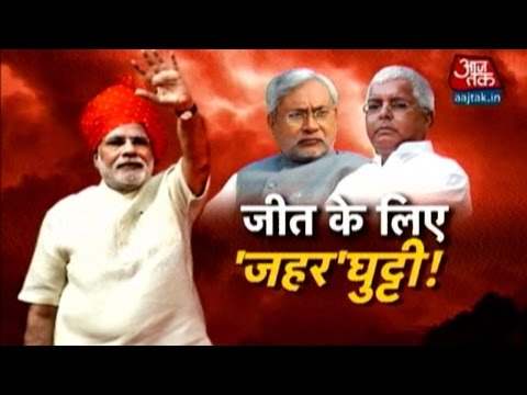 Vishesh: Lalu Prasad Yadav Agrees To Nitish Kumar As CM Candidate