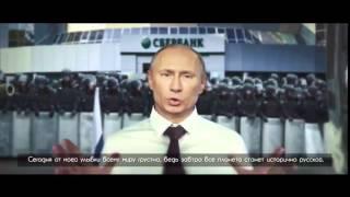 Неебический Рэп Баттл l Путин VS Гитлер!