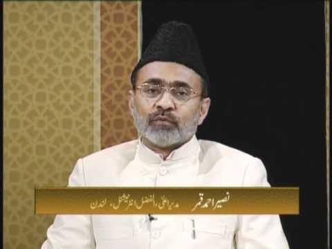 Basic Beliefs of Ahmadiyya Muslim Community (Urdu) - Islam Ahmadiyya