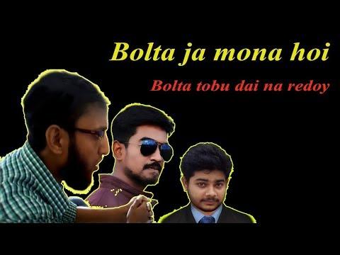 BOLTA JA MONA HOI | NEW COLLEGE VIDEO-2017