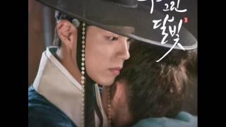 황치열 (Hwang Chi Yeul) - 그리워 그리워서 (Because I Miss You) (이영 Ver.)  [달의 연인 - 보보경심 려 OST Part.12]