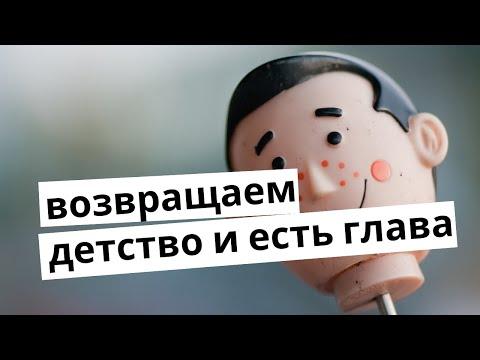 Итоги недели. Выпуск 18