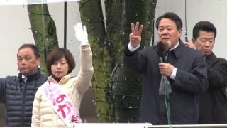 「海江田万里 民主党代表」と共に街頭演説会! 田中美絵子 検索動画 27