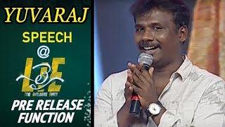 Cinematographer Yuvaraj Speech at #LIE Movie Pre Release Event