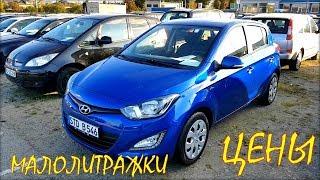 Авто из Литвы компактные и малолитражки цены.
