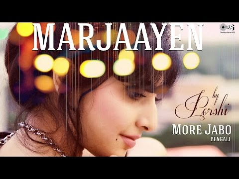 Mar Jaayen (More Jabo) Lyrics - Arfin Rumey | Loveshhuda