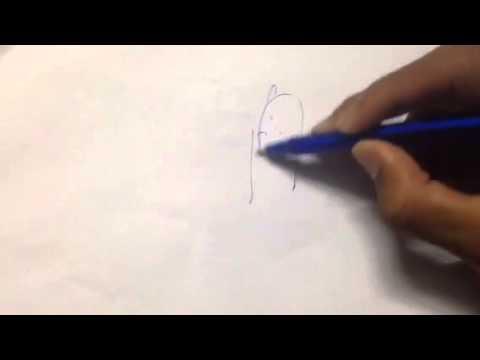 วิธีการวาดภาพเคลื่อนไหว