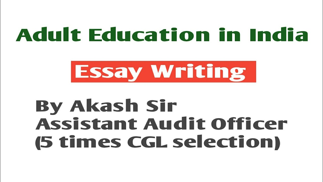 Essay on adult literacy