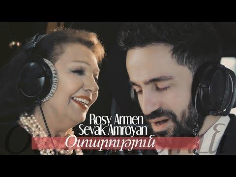 Sevak Amroyan & Rosy Armen - Otarutyun (2018)