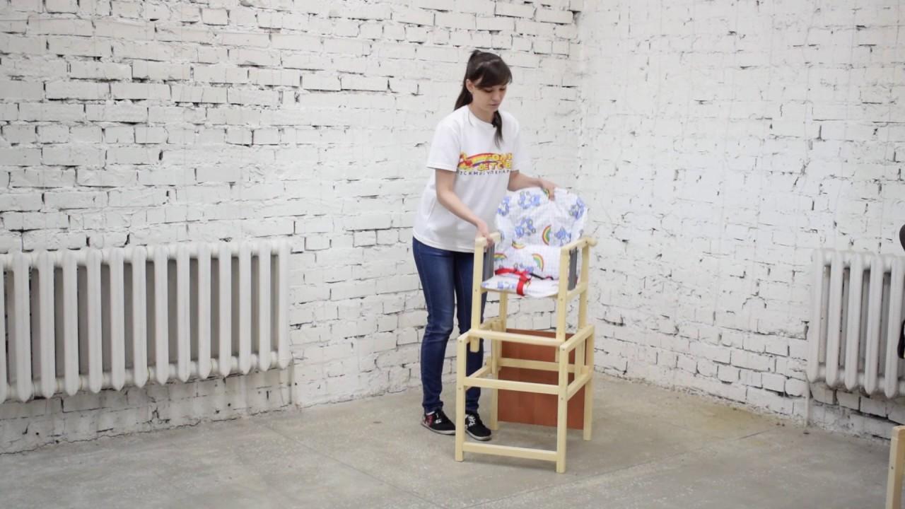 Продажа детских деревянных стульчиков в интернет магазине myplayroom. Внимание, цены снижены!