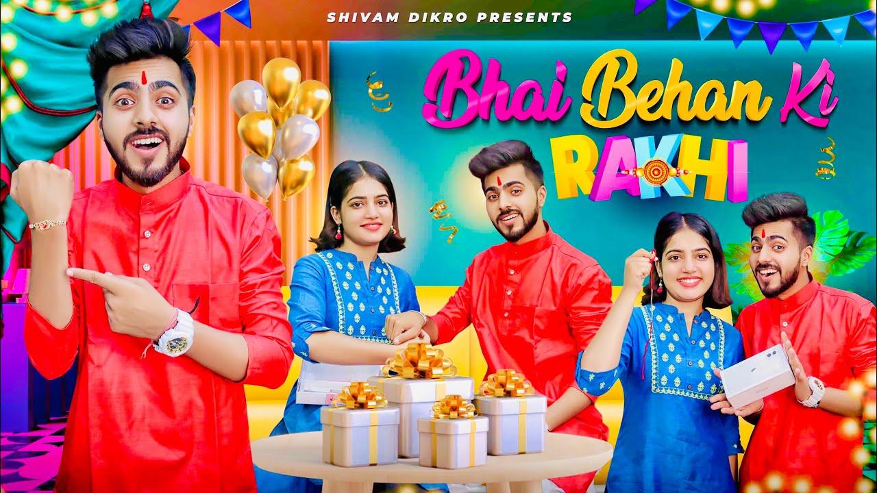 BHAI - BEHAN KI RAKHI || Raksha - Bandhan Special || Shivam Dikro
