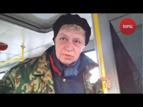 Наталья - морская пехота) Боевая баба:)