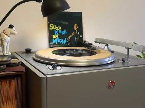 After You've Gone / Shoji Suzuki & Peanuts Hucko, Clarinet with his Rhythm Ace