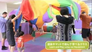 ジンボリーは、0歳から満5歳までを対象とした幼児教室です。幼児服ブラ...