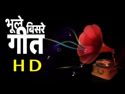 Bhoole Bisre Geet _VOL_ 4 - Chhattisgarhi Bhoole Bisre Geet - OLD CG SONGS