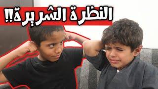 شريده اعطى ولد اللبنانية عين | اغمى عليه | شوفوا وش صار