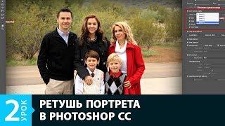 Урок 2. Марионеточная деформация/Puppet Warp. Ретушь портрета в Photoshop CC. Онлайн уроки.