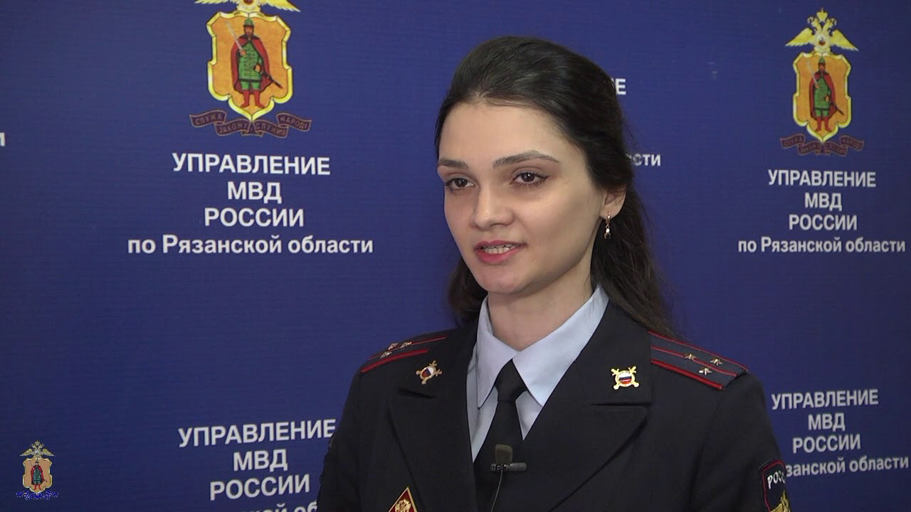 Рязанские полицейские задержали подозреваемого в сбыте фальшивых банкнот