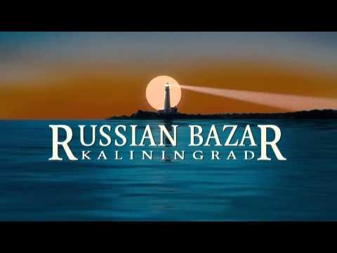 MEETRICH - RUSSIAN BAZAR - Kaliningrad