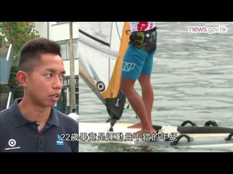 Setting sail for Olympic glory  thumbnail