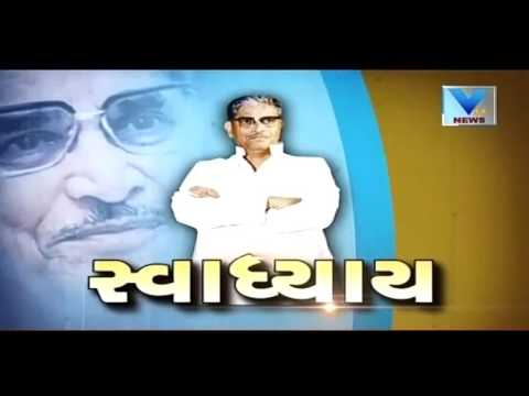 Pandurang Shastri, the founder of Swadhyaya Parivar | Vtv Vishesh | 19 Oct 2016 | Vtv Gujarati