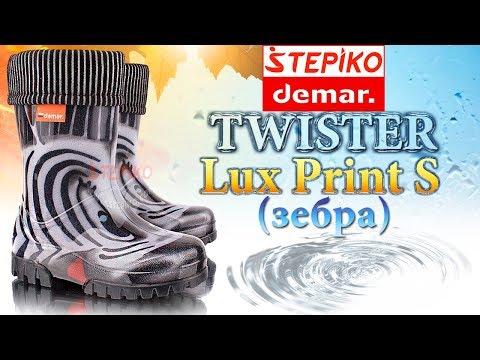 DEMAR Twister Lux Print S зебра. Видео обзор на резиновые сапоги Демар 0038S от Stepiko.com